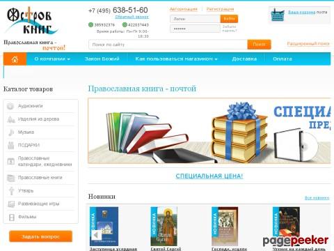 Дешевые Книги Интернет